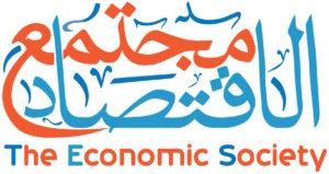 The Economic Society